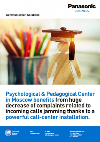 PBX Case Study in Russia (Educational institution / Psychological & Pedagogical Center)
