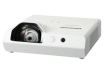 Short-Throw convenience meets wireless projection capability
